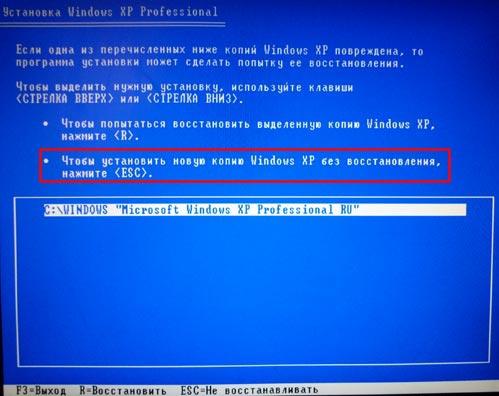 Pag-adopt ng Kasunduan sa Lisensya kapag nag-i-install ng Windows XP.