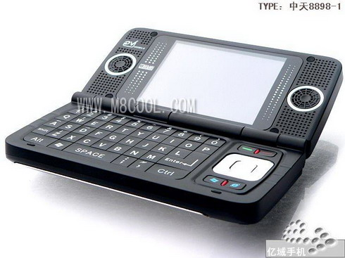 Nokia E90 Communicator Cloned