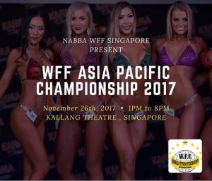 2017 WFF Asia Pacific Championships @ Kallang Theatre  | Singapore | 0
