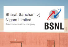BSNL Latest News, telecom sector news, BSNL Refuses To Accept Defeat