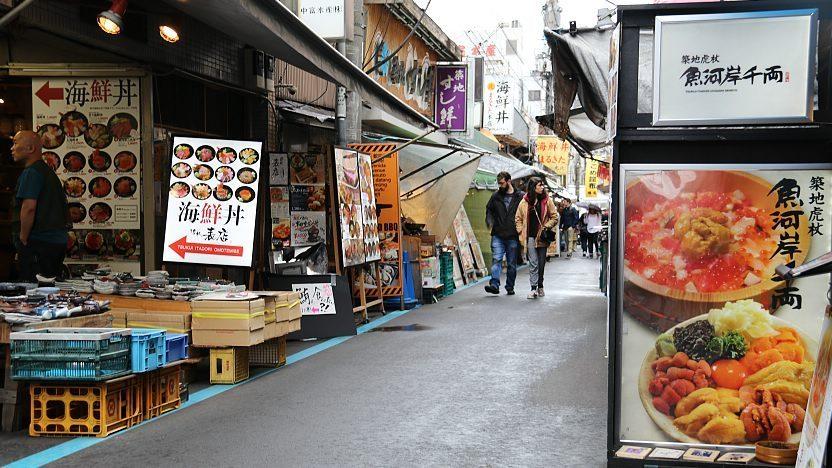 Sushi Open Near Me