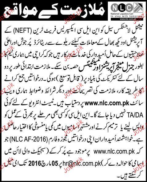 Apply Job Security Guards