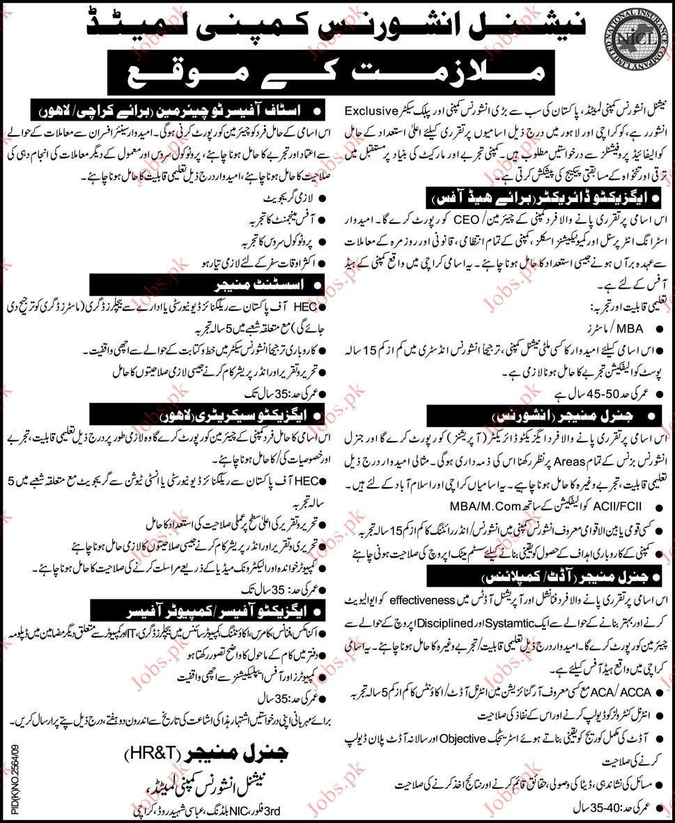 National Insurance Company Limited Jobs 2019 Job