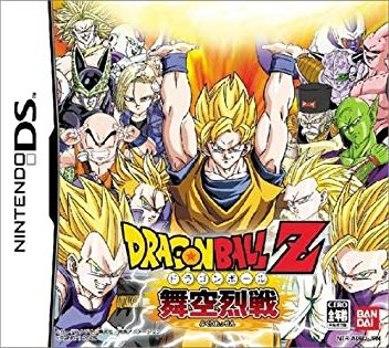 Dragon Ball Z – Bukuu Ressen (J)