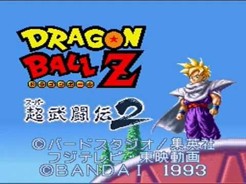Dragon Ball Z – Super Butouden 2