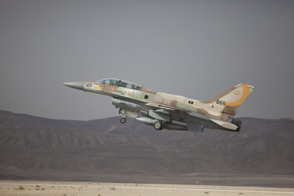 Recent Israeli Strikes on Syria and the Prohibition on the ...