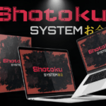 Shotoku System & OTO Review by Brendan Mace – Best complete affiliate marketing system that provides you with 50 Done-For-You Atomic Assets that can be monetized in 1 click plus Shotoku Traffic Traps and Monetization System that needed to grow a full online business