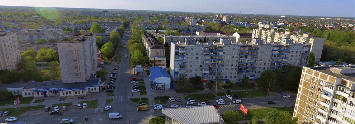 Moving to Krasnodar Territory to permanent residence 2021 - Belorechensk