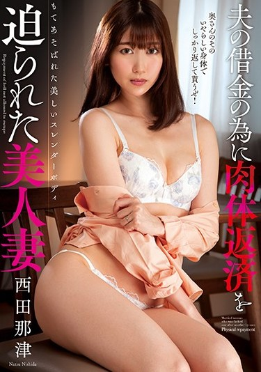 A Beautiful Married Woman Who Was Made To Repay Her Husband's Debt With Her Body - Natsu Nishida