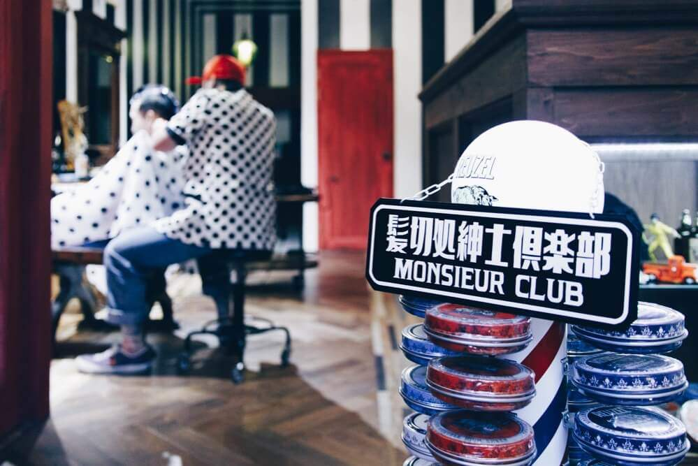Monsieur Club 243A6247