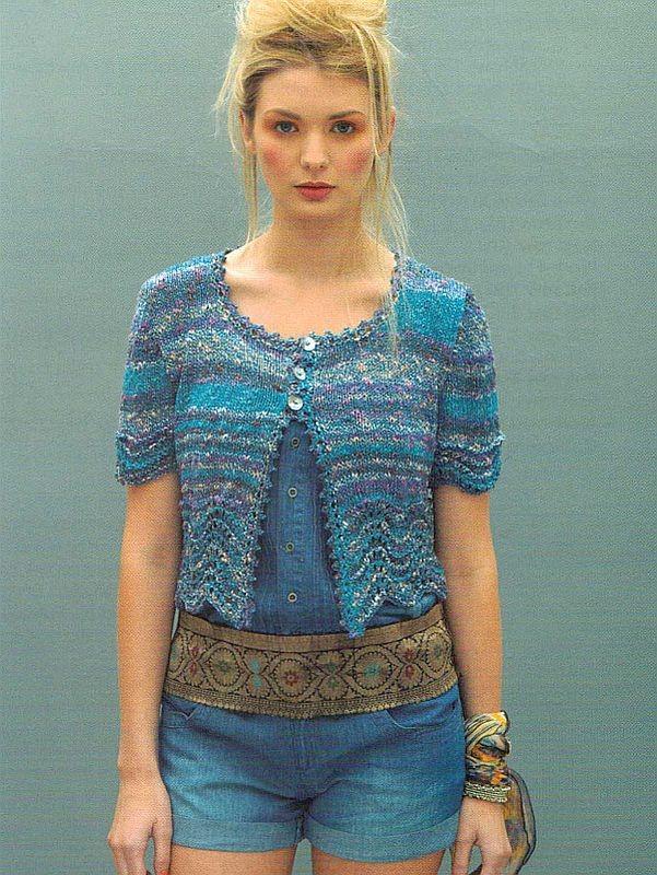 Knitting Needle Holder Sewing Pattern