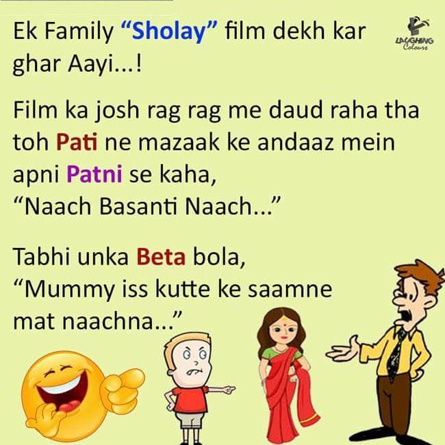 Image of: Hindi Zoom Laughspark Funny Image Joke Husband And Wife