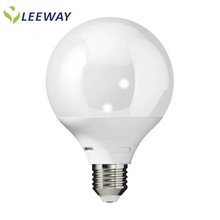 R50 Light Bulb