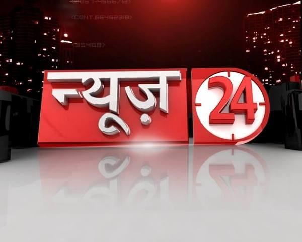 Live Tak Aaj News Hindi Today