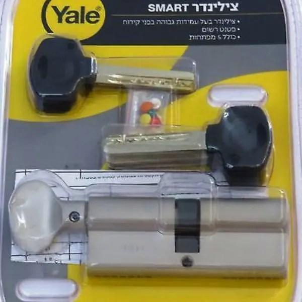 Yale High Security Alarm System
