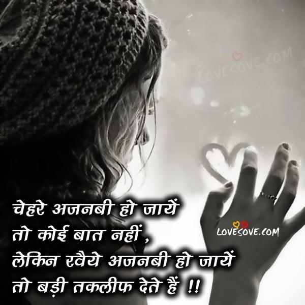 I Miss U And Love U Quotes