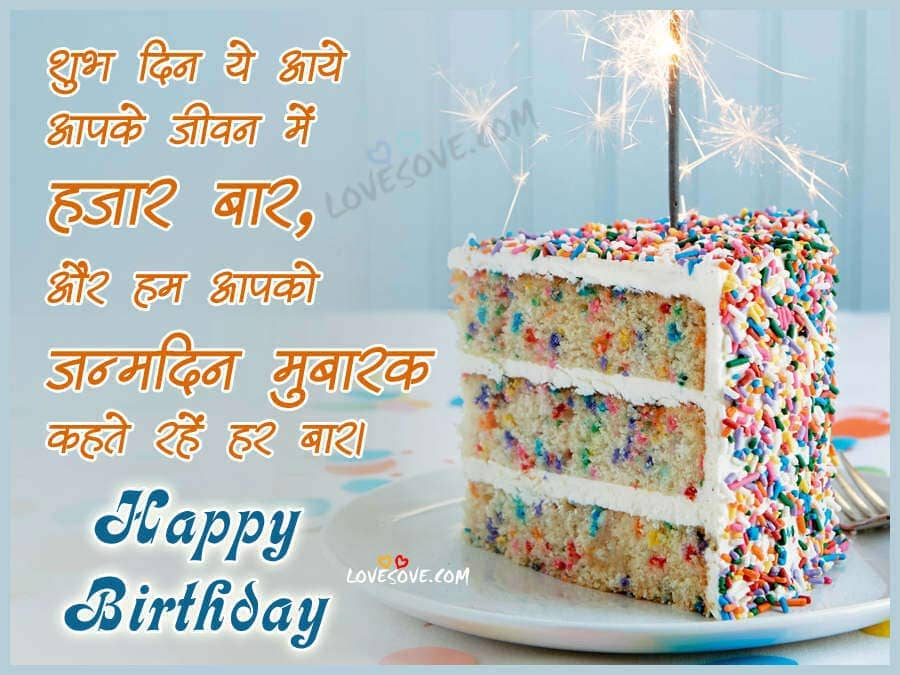 Happy Birthday Cake Bhai