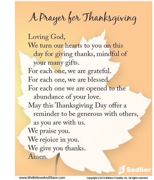 Being About Short Thankful Quotes