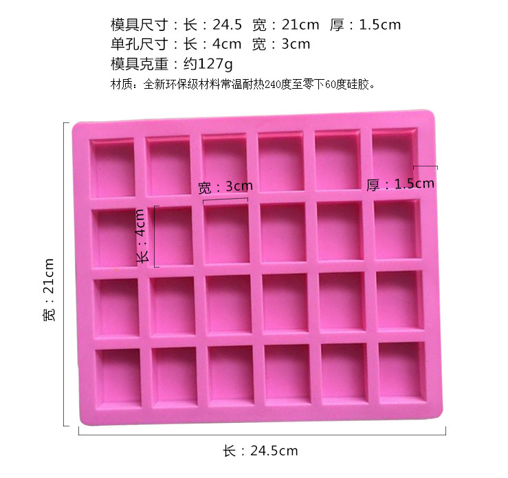 24 Cavities Soap Blocks Silicone Mould Tray LMH654