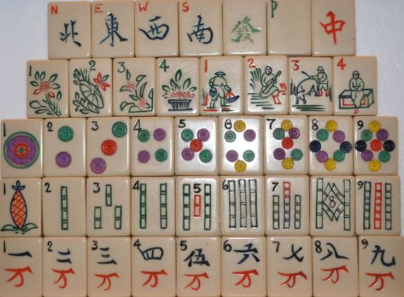 Chinese Game Company     Mahjong Treasures Chinese Game Company