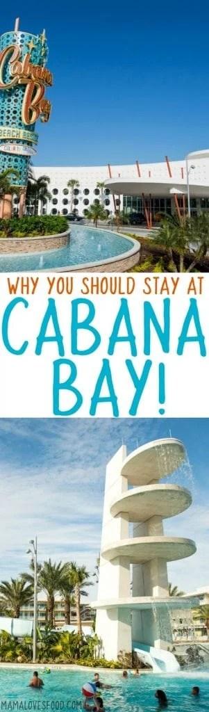Cabana Bay Beach Resort Post Modern Decoration Entry Roundabout