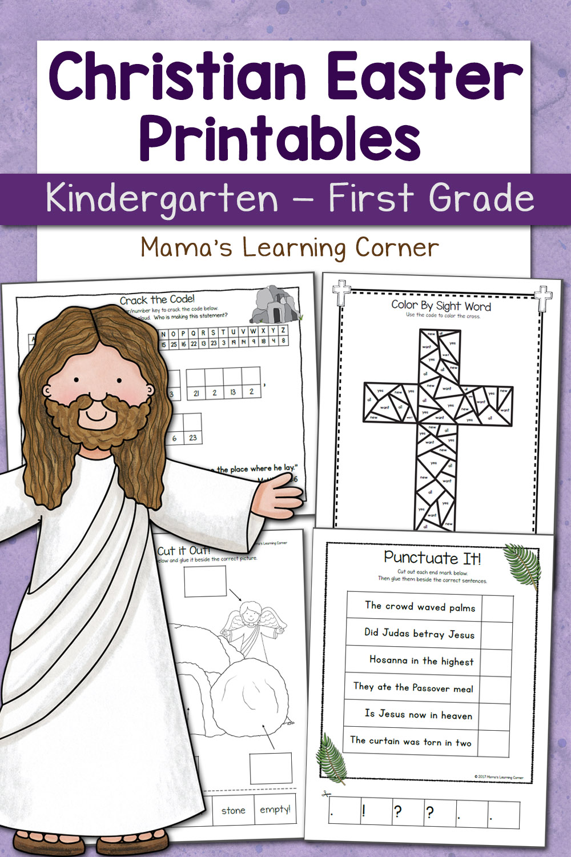 Urdu Grade Kindergarten Worksheets