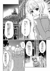 _madaokkiimanmadane_sukinadake_shiteiindayo_aidoru