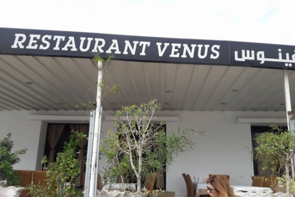 Restaurant Cafe Vert Goulette