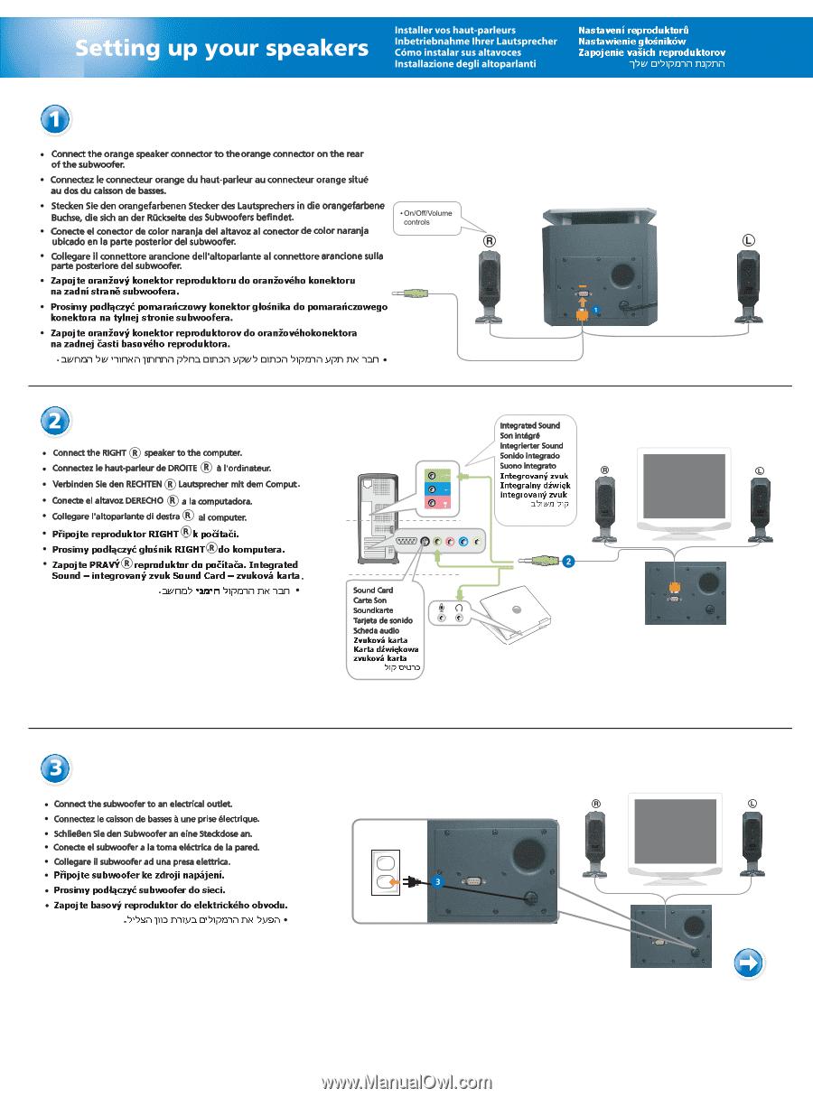 Computer Speaker Wiring Diagram
