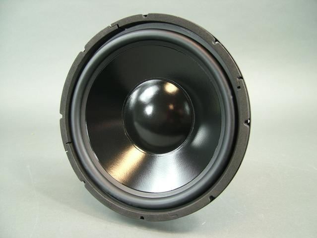 Cerwin Vega Replacement Woofer Speakers