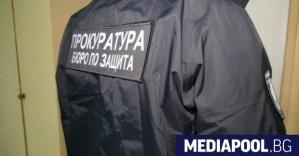 Офисът на Гешев защитава 19 души за почти 10 милиона лева