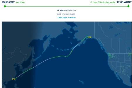 map airline route from sfo to tpe » Free Wallpaper for MAPS | Full Maps