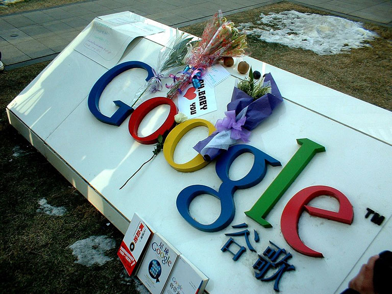 为什么我们不能访问谷歌?(长文慎入)
