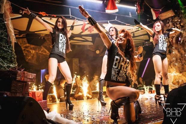 Blackhall Bar Minsk Nightlife