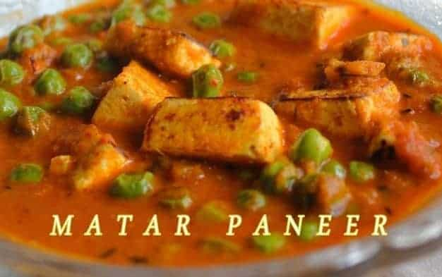 How To Make Matar Paneer Recipe