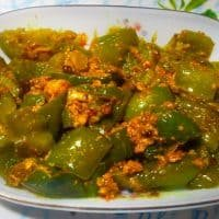 How To Make Achari Shimla Mirch In Hindi-Capsicum Recipe