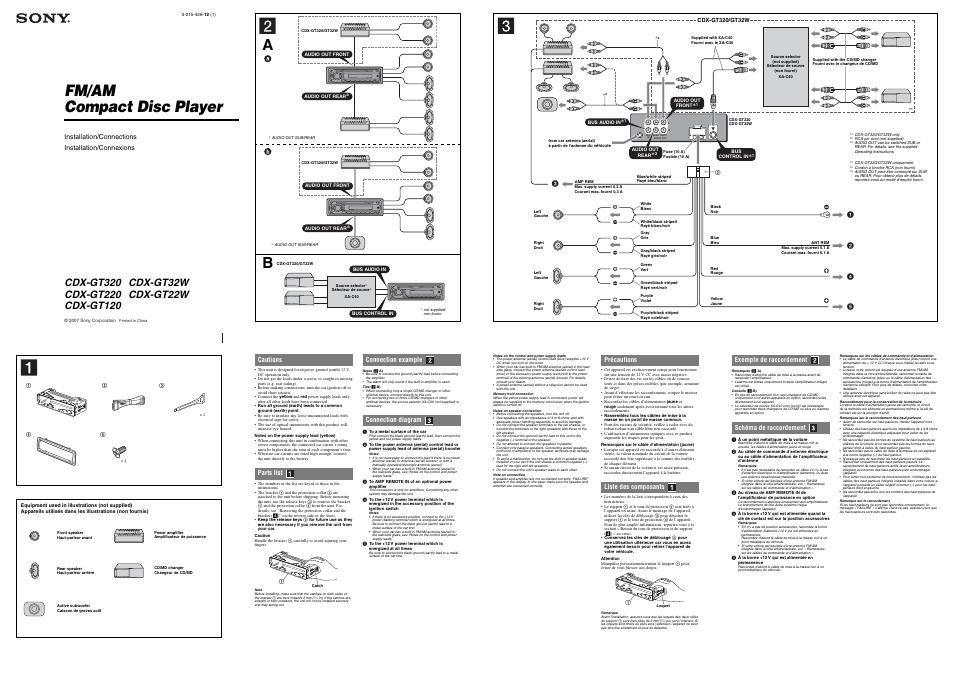 sony cdx gt120 wiring diagram rh homesecurity press