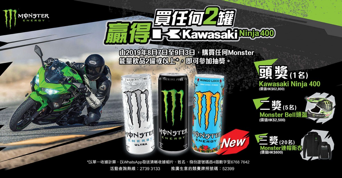 Monster Ultra Red Cans Energy Blue White