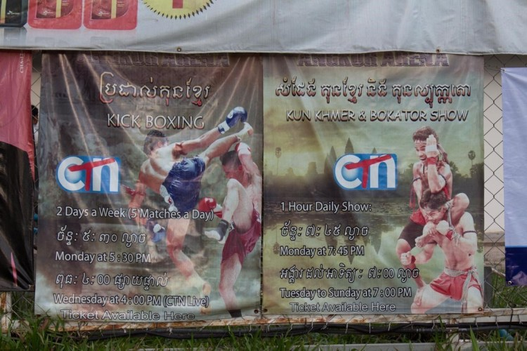 Kun Khmer Bokator 柬式拳击