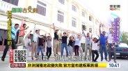 StopAsia 與 Mr.Angkor 的電視專訪