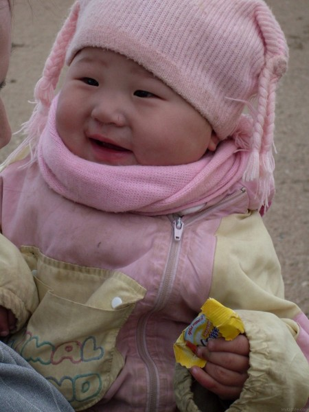 Mongolian Baby Pictures