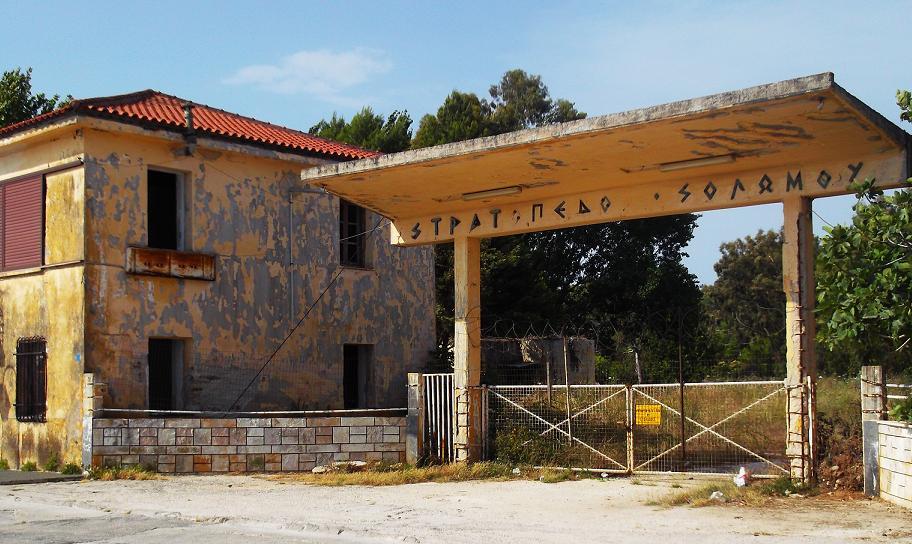 Πρέβεζα: Στο Δημοτικό Συμβούλιο το master plan για τα στρατόπεδα «Σολωμού» και «Παντοκράτορα»
