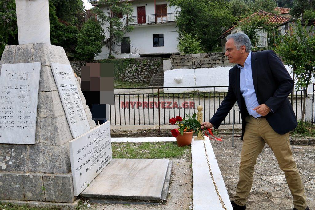 Πρέβεζα: Τιμή τους εκτελεσθέντες της Κρυοπηγής απέδωσε ο Υπουργός Εσωτερικών Πάνος Σκουρλέτης