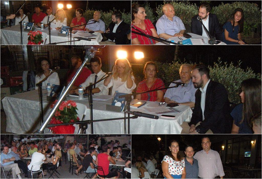 'Πρέβεζα: Πανηπειρωτικό Συμπόσιο '' για τη Μακεδονία η ''Βραδιά Πνεύματος & Πολιτισμού Παπαδατών ''