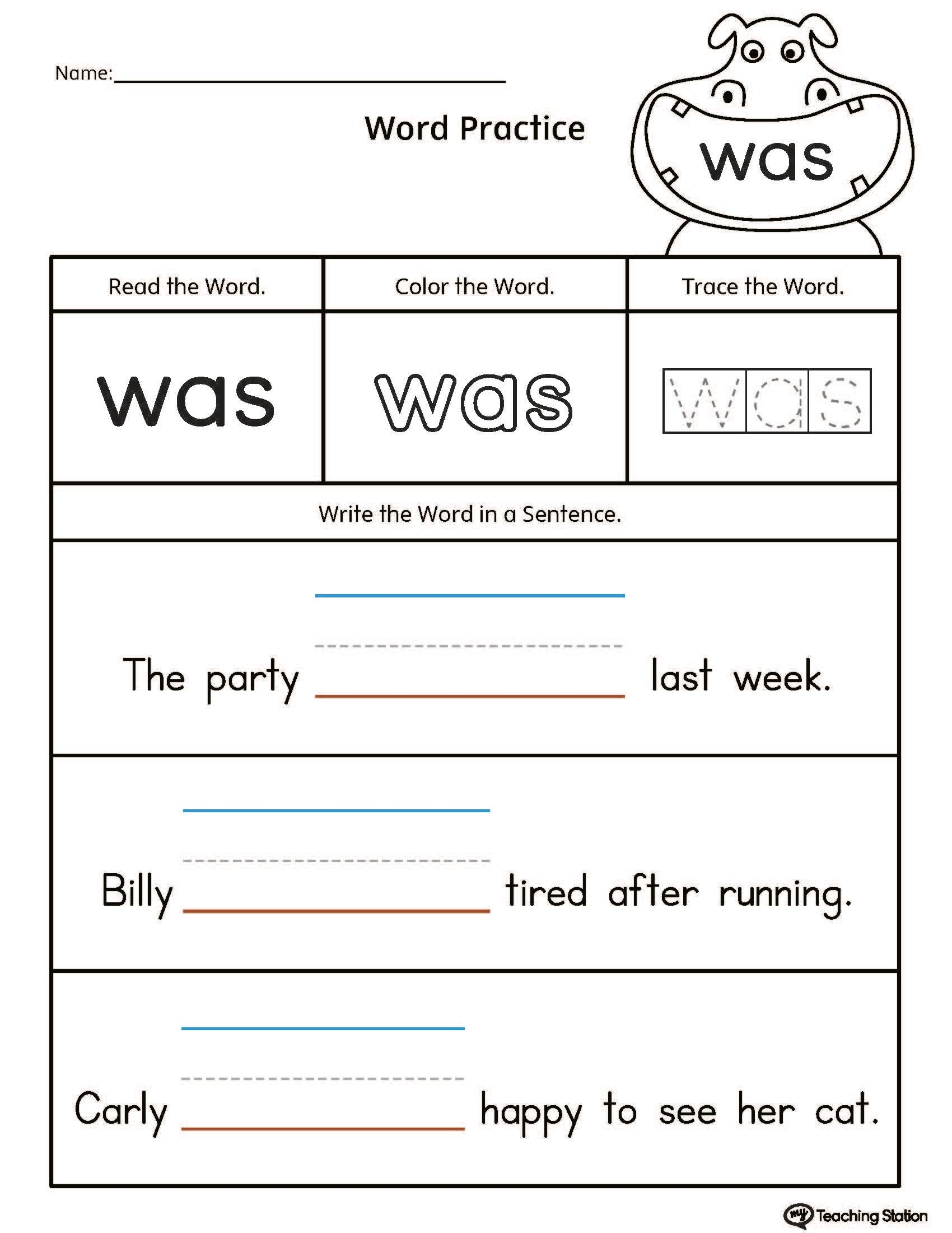 Sight Word The Printable Worksheet Myteachingstation