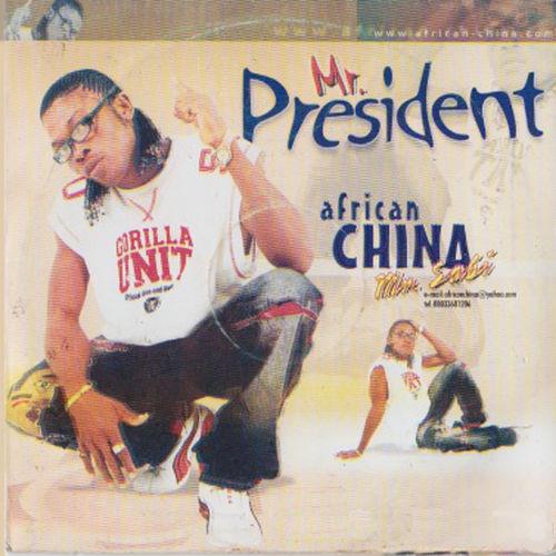 African China - Mi Name mp3 download