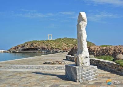 History of Naxos