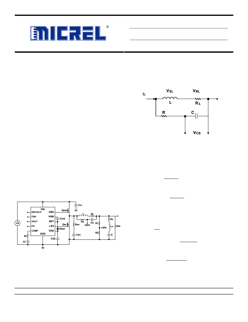 Synchronous Detector Am Ultrasonic Circuit Page 6 Audio Circuits Nextgr