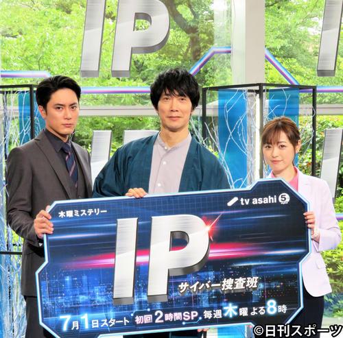 佐々木蔵之介「IP」最終話8・4% 永尾を殉教者に仕立て上げたのは