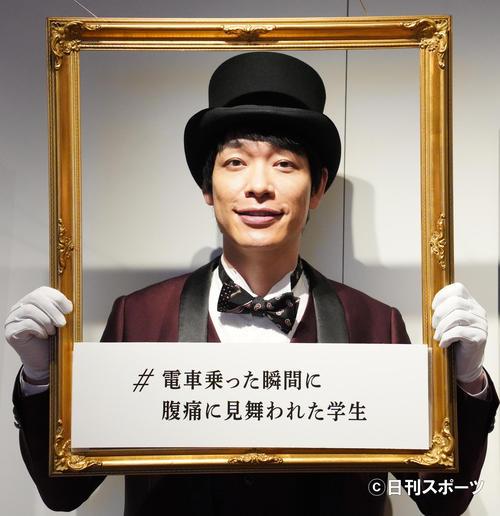 麒麟の川島明「すごくドキドキ」体験型展示会「#ホテルカワシマ」お披露目